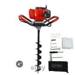 2.2 HP 52CC Gas Powered Post Hole Digger with 4 Auger Drill Bit Power Engine