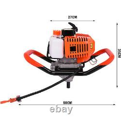 2.5HP Gas Powered 52cc Post Hole Digger Type 40-250MM Earth Auger Ground Drill