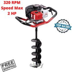 2 HP 52cc Gas Powered Fence Posthole Digger Earth Auger Powerhead Digging Engine
