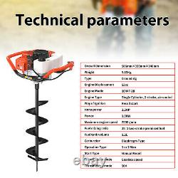 4HP 72CC Gas Powered Post Hole Digger With 4 6 8 Earth Auger Digging Engine
