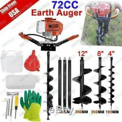 4HP 72CC Gas Powered Post Hole Digger With 4 8 12 Earth Auger DiggingEnginePD
