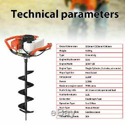 52CC 2.2HP Earth Auger Powerhead 1 & 2 Men Gas Powered Post Hole Digger Machine