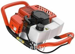 52CC 2.2HP Earth Auger Powerhead Gasoline Gas Powered Post Hole Digger Machine