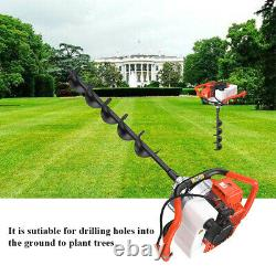 52CC 2.5HP Earth Auger Powerhead 1 or 2 Men Gas Powered Post Hole Digger Machine