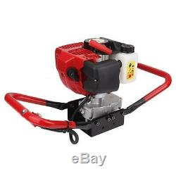 52CC 2-Stroke Gas Powered Earth Auger Post Hole Digger Borer Fence Ground 1700W