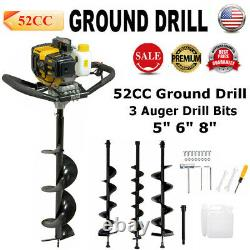52CC 2-Stroke Gas Powered Post Hole Digger Auger Borer Fence Drill+5 6 8 cm