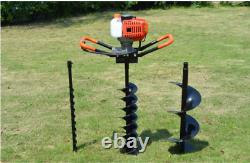 52CC 2-stroke 2.2HP Earth Auger Power Head Gas Powered Post Hole Digger Machine