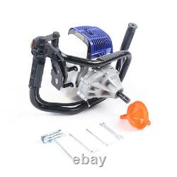 52CC 2stroke Auger Post Hole Digger Gas Powered + 4 8Auger Bits +Extension Bar