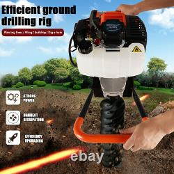 52CC Earth Auger Petrol Powered Post Hole Digger Machine / 3 Bits+Extension Bar