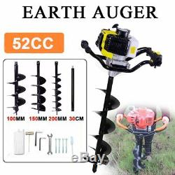52CC Gas Power Earth Auger Engine Post Hole Digger 4 5 6 8 10 12 Drill MA