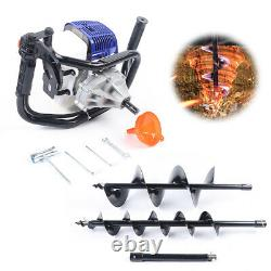 52CC Gas Powered Earth Auger 2 Stroke Fence Post Hole Digger +4 8 Drills Bit