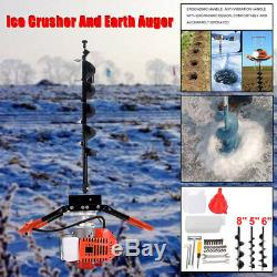52CC Gas Powered Hole Digger Post Earth Auger Borer Ground Plus 3 Drill Bits US