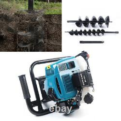 52CC Gas Powered Post Hole Digger Earth Auger Borer Fence Ground + 2 Drill Bits