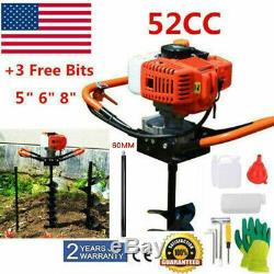 52CC Hole Powered Engine Gas Post Auger Earth Drill Digger Bits 5 6 8 T