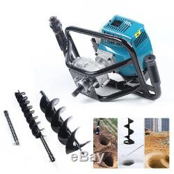 52CC Post Hole Digger Gas Powered Earth Auger Borer Fence Ground +2 Drill Bits