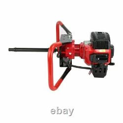 52CC Post Hole Digger Gas Powered Earth Auger Borer Machine for 4'' 6'' 8''Drill