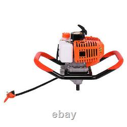 52cc 2.5HP Gas Powered Post Hole Digger 2-cycle 40-250MM Drill Earth Auger