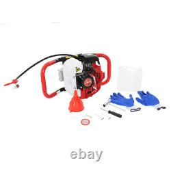 52cc Gas Powered Earth Auger Power Engine Post Hole Digger 2.5HP
