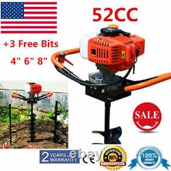 52cc Power Engine With 4/6/8 Drill Post Hole Digger Gas Powered Earth Auger NEW