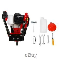 56CC Gas Powered Post Hole Digger + 4 Bit Drill Earth Auger Power Engine