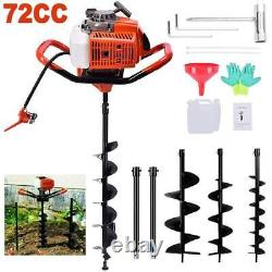 62/72CC Post Hole Digger Gas Powered Earth Auger Borer Fence Ground+3 Drill Bits