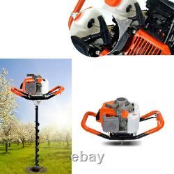 71CC 2 Stroke Earth Auger Powerhead Engine Gas Powered Post Hole Digger Borer
