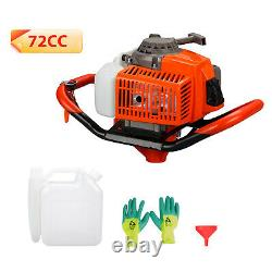 72CC Gas Powered Post Hole Digger Earth Augers Diggings Engine Power Head US
