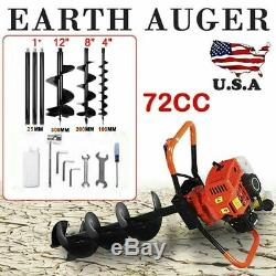 72CC Gas Powered Post Hole Digger With 4 8 12 Earth Auger Digging Engine 4HP