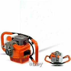 72cc Gas Powered Post Hole Digger Garden Auger Post Hole Borer Digger Device New