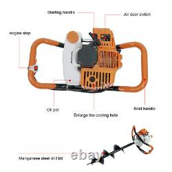 Auger 52CC Post Hole Digger Gas Powered Borer Fence Ground Drill+3 Pcs Bits 1.9W