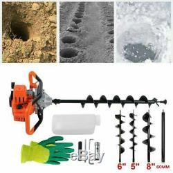 Auger Post Hole Digger 52cc 2.5HP Gas Powered Auger Fence Ground Drill with3 Bits