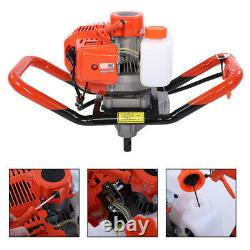 Earth Auger Post Hole Digger Gas Powered Borer Fence Ground Drill 7500RPM