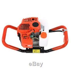 Earth Auger Post Hole Digger Gas Powered Borer Fence Ground Drill 7500RPM YZ