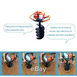 Gas Powered 52cc Drill Post Hole Digger Machine Suitable for 4'' 6'' 8 Auger