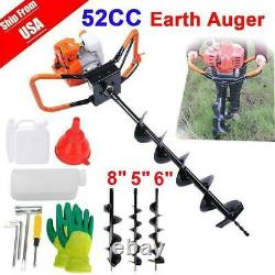New52cc 2.5HP Auger Post Hole Digger Gas Powered +5 6 8Earth Auger Drill Bits