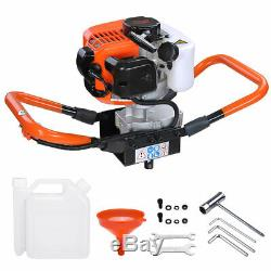 One Man Earth Auger 52cc 2.2HP Gas Powered Post Hole Digger Machine 2-Stroke EPA