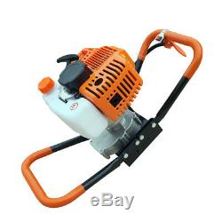 Portable Drill 2.2HP Gas Powered Post Hole Digger Earth Auger 52CC Power Engine