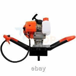 Post Hole Digger 52cc Gas Powered Auger Earth Drills Single Cylinder 2 Stroke